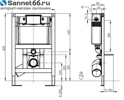 9070300T-sanit-montagnuy-modul ...