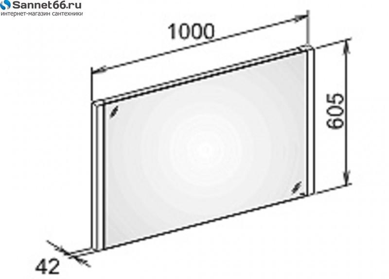 14096 003000 keuco royal reflex. Black Bedroom Furniture Sets. Home Design Ideas